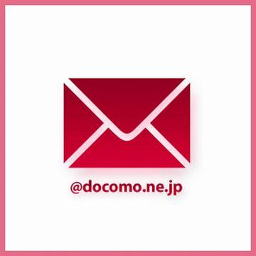 docomomail