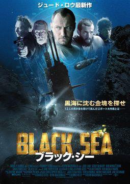 blacksea-movie