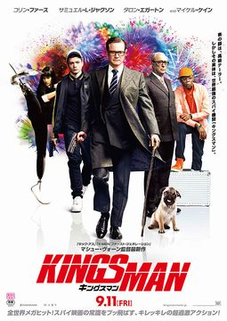 kingsman-movie