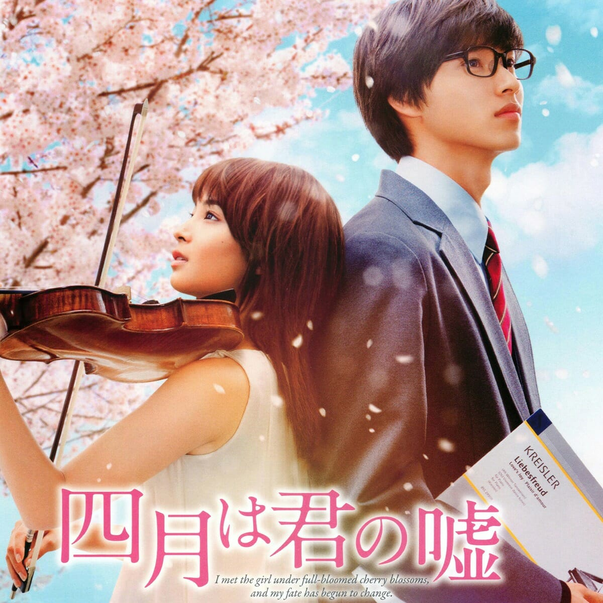 kimiuso-movie